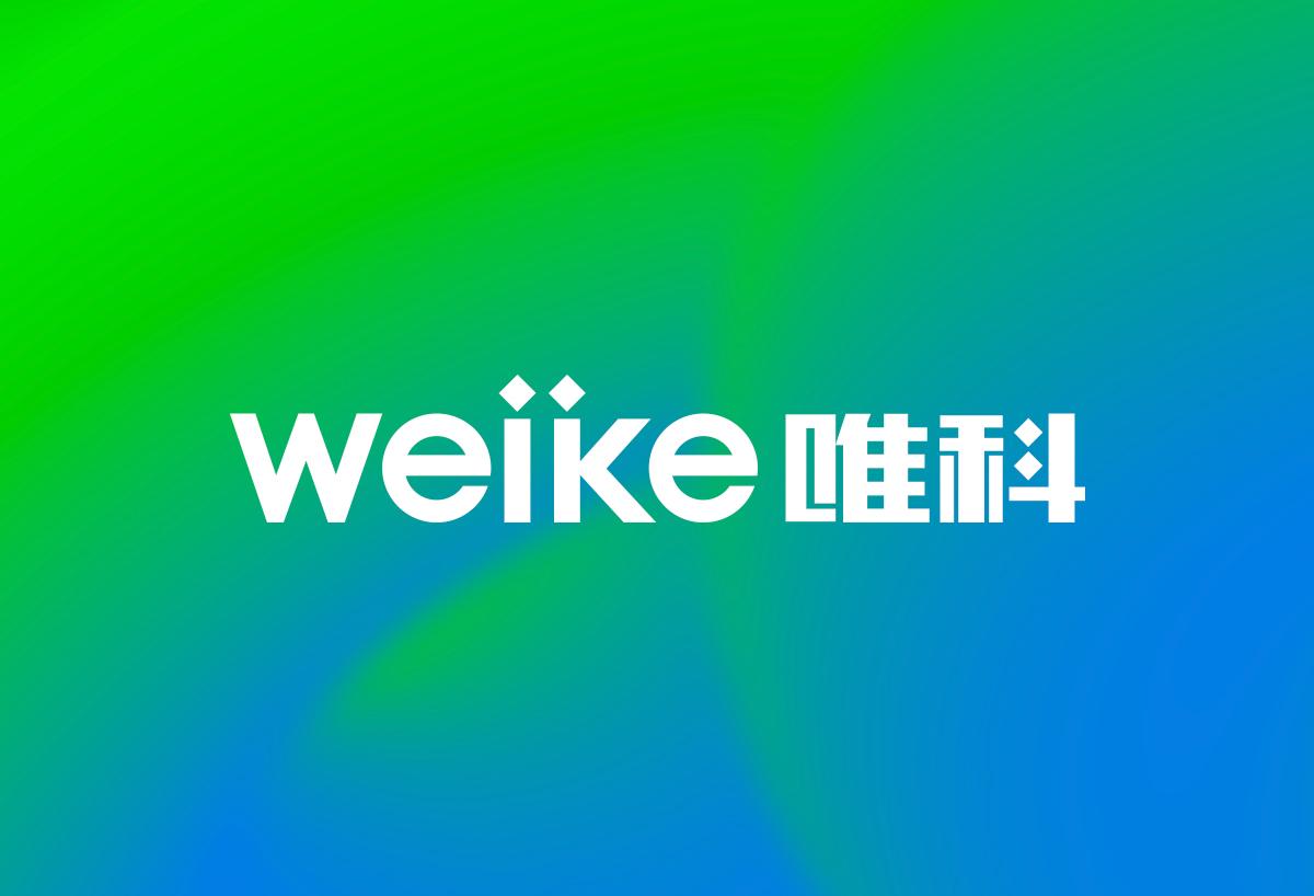 广州唯科logo设计