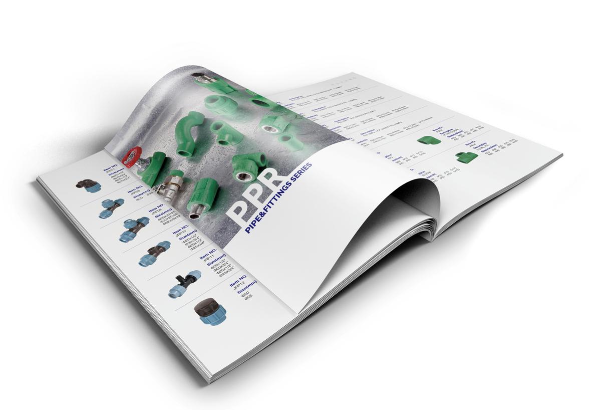 管业公司宣传册设计