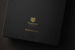 茶叶包装设计公司