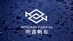 广州工业制造logo设计 商标注册