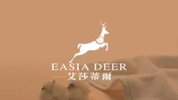 广州logo设计 纺织业字体设计