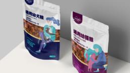 高端原创插画宠物塑料包装袋设计
