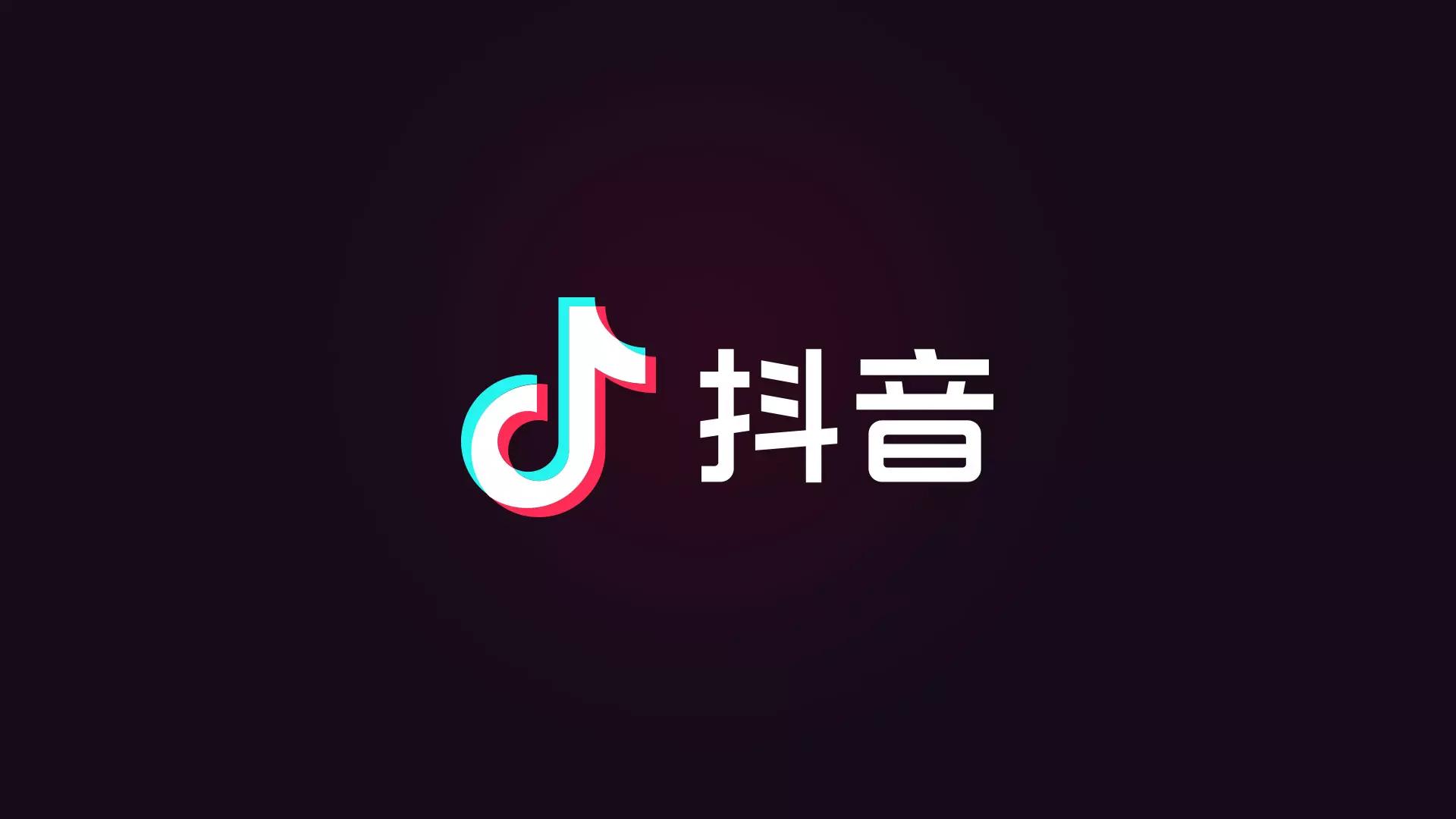 短视频头像logo设计