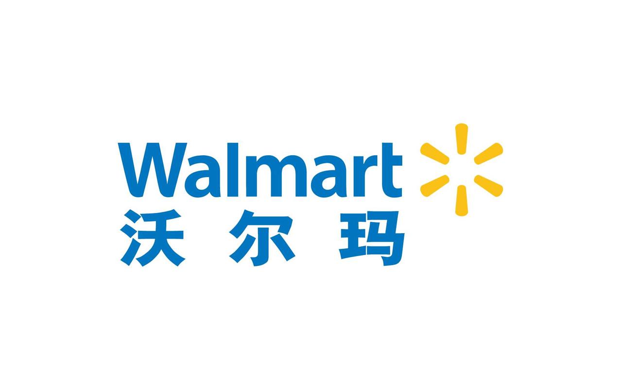 世界500强连锁零售巨头沃尔玛品牌logo设计
