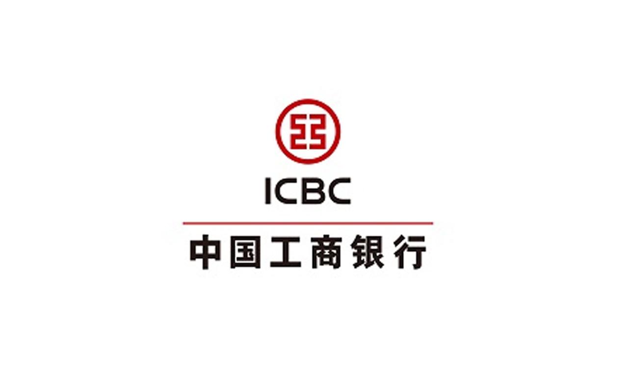 世界500强中国工商银行品牌标志logo设计