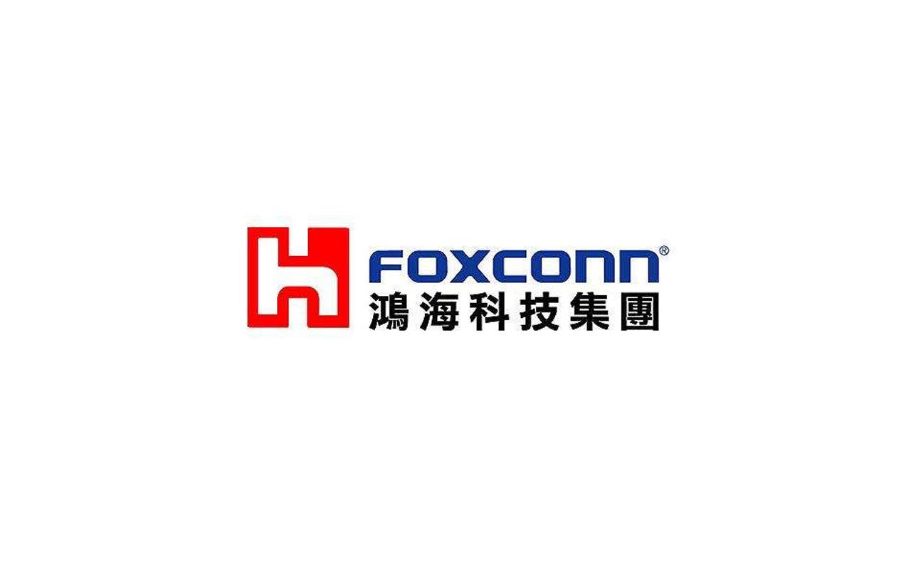 全球3C代工服务领域龙头企业鸿海精工品牌标志logo设计