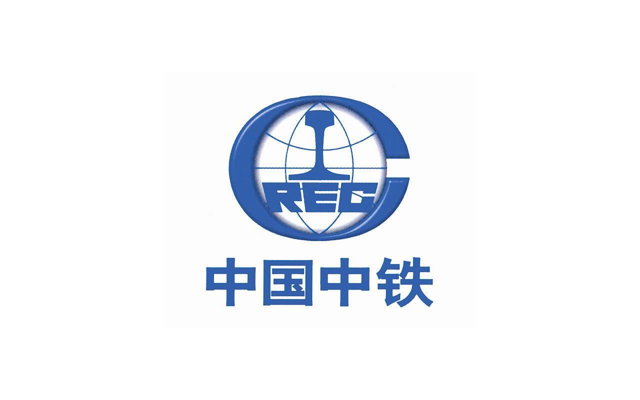中国中铁品牌标志logo设计