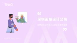 深圳画册设计公司怎样设计出打动人心的企业宣传画册